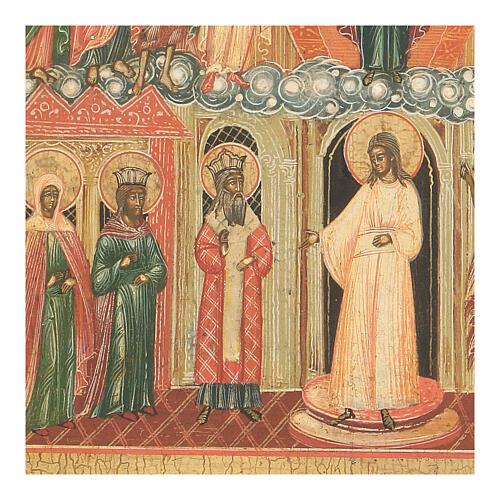 Icône ancienne Mère de Dieu Pokrov Russie XVIII siècle 3