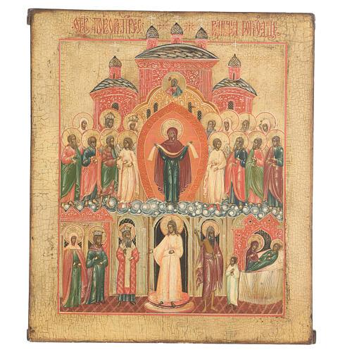 Icona antica Madonna Pokrov Russia XVIII sec 1