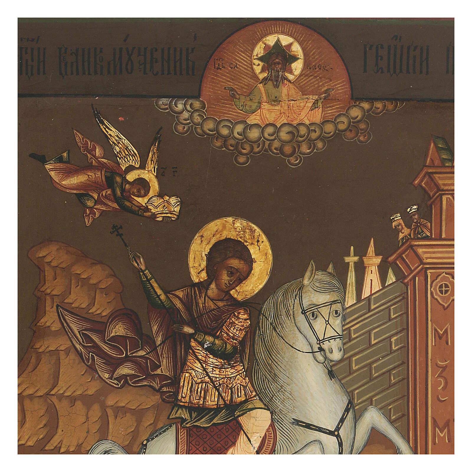 Icona russa San Giorgio antica metà 1800 4