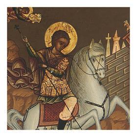 Icona russa San Giorgio antica metà 1800 s2