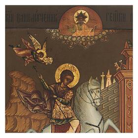 Icona russa San Giorgio antica metà 1800 s3