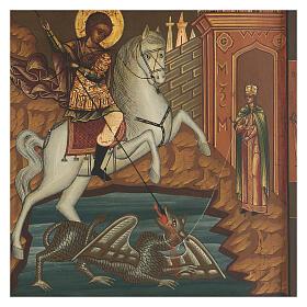 Icona russa San Giorgio antica metà 1800 s4