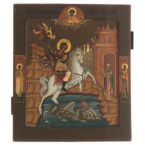 Icona russa San Giorgio antica metà 1800 1