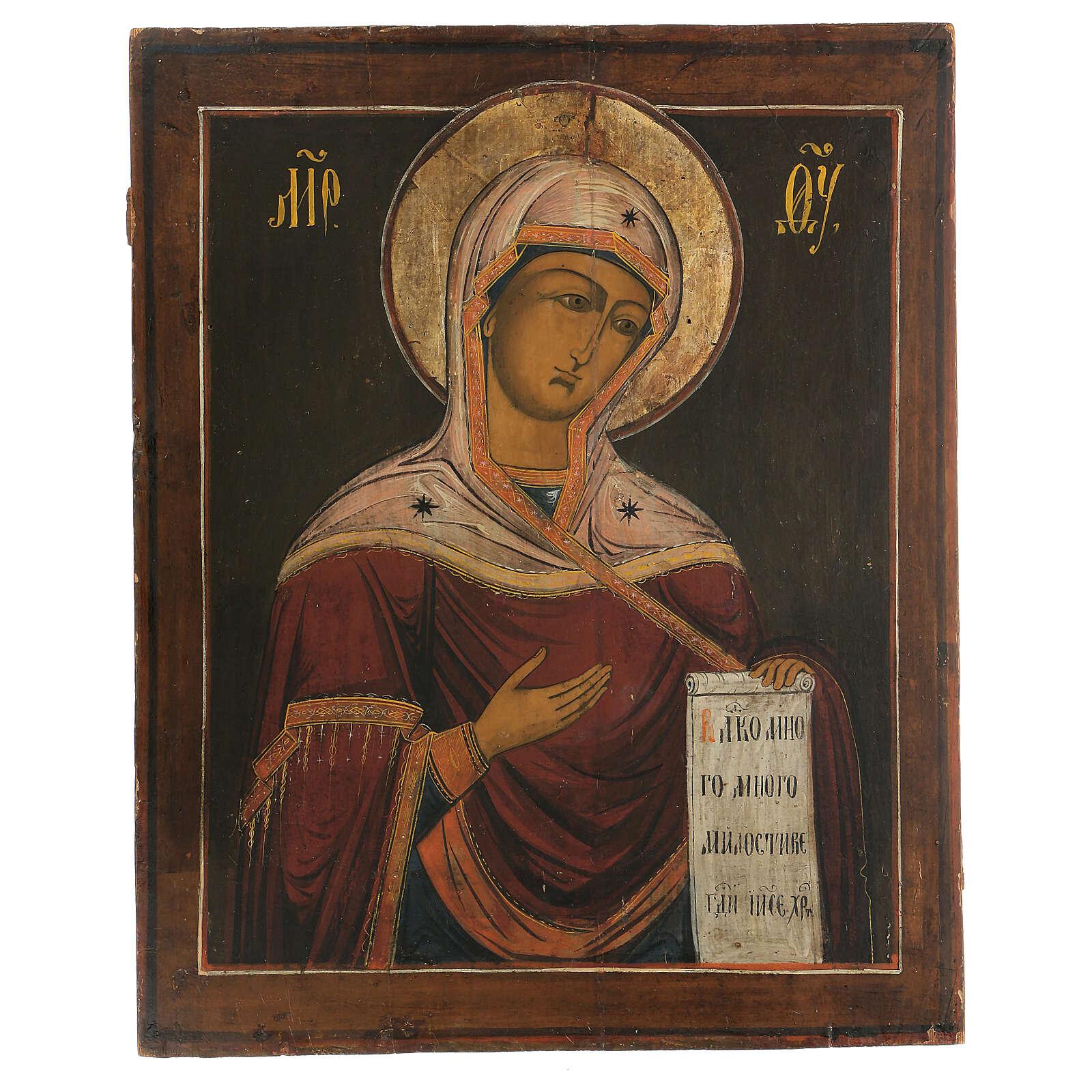 Icône ancienne Mère de Dieu Déesis Russie XIX siècle 4