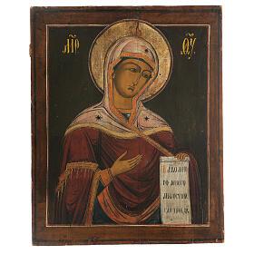 Icona antica Madonna della Deesis Russia XIX sec s1