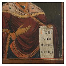 Icona antica Madonna della Deesis Russia XIX sec s3