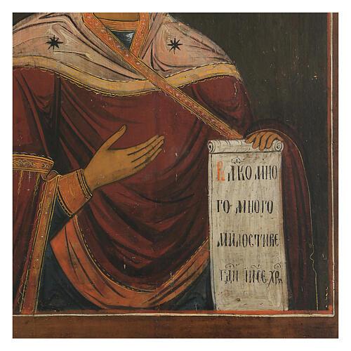 Icona antica Madonna della Deesis Russia XIX sec 3