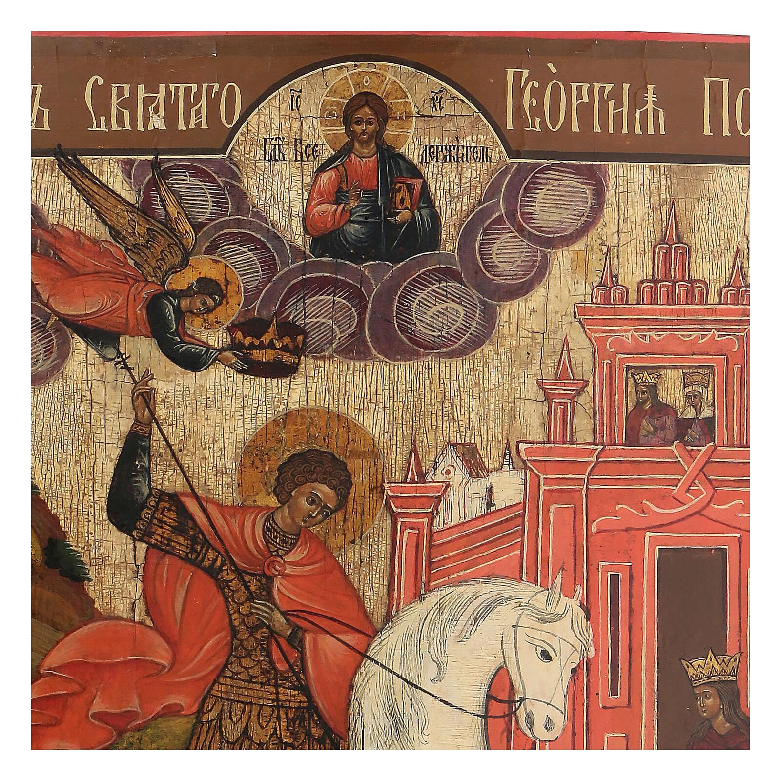 Icône Saint Georges et le Dragon Russie XIX siècle 4