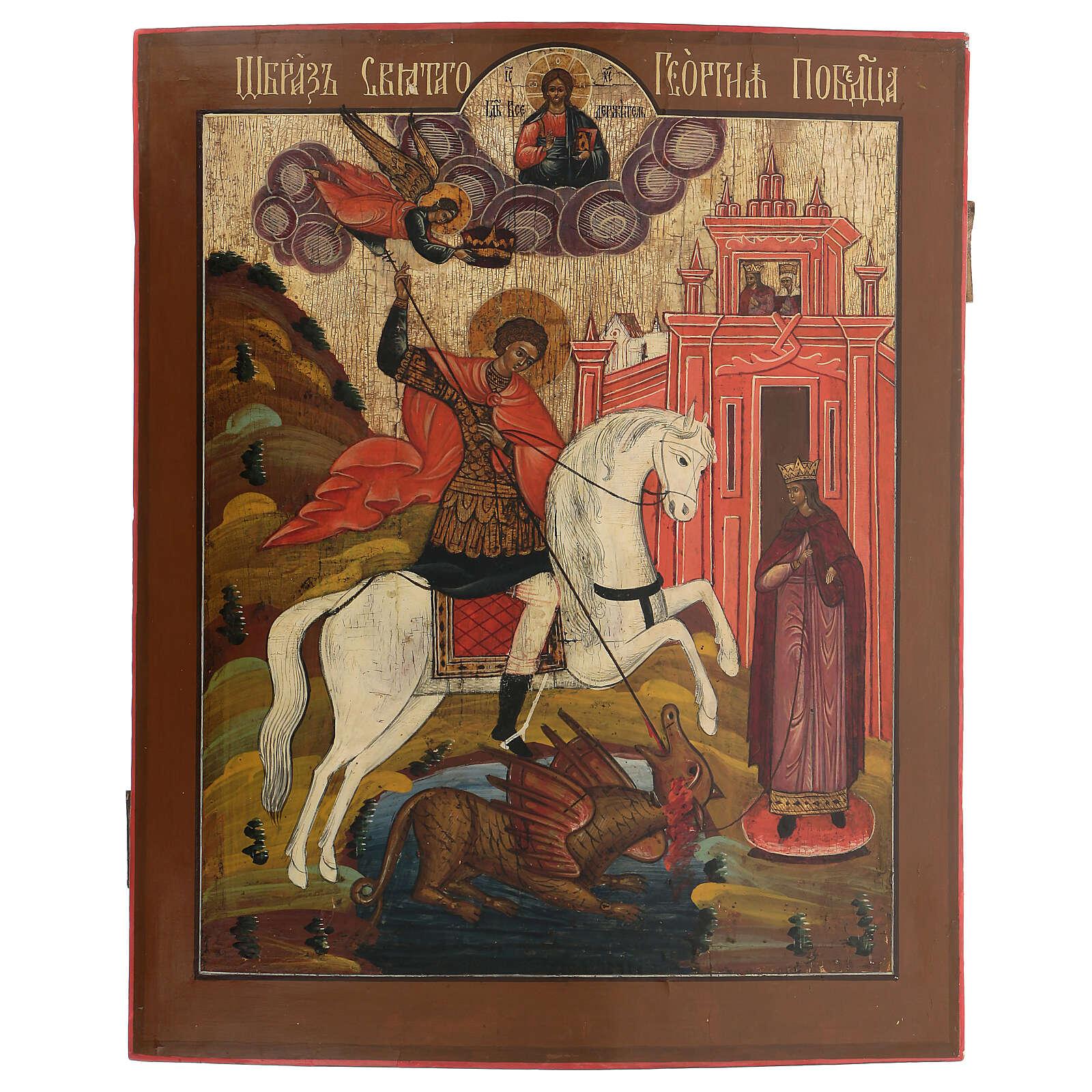 Icona San Giorgio e il Drago Russia antica XIX sec 4