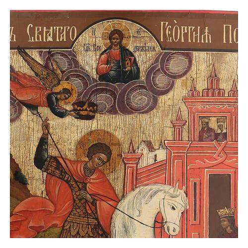 Icona San Giorgio e il Drago Russia antica XIX sec 3