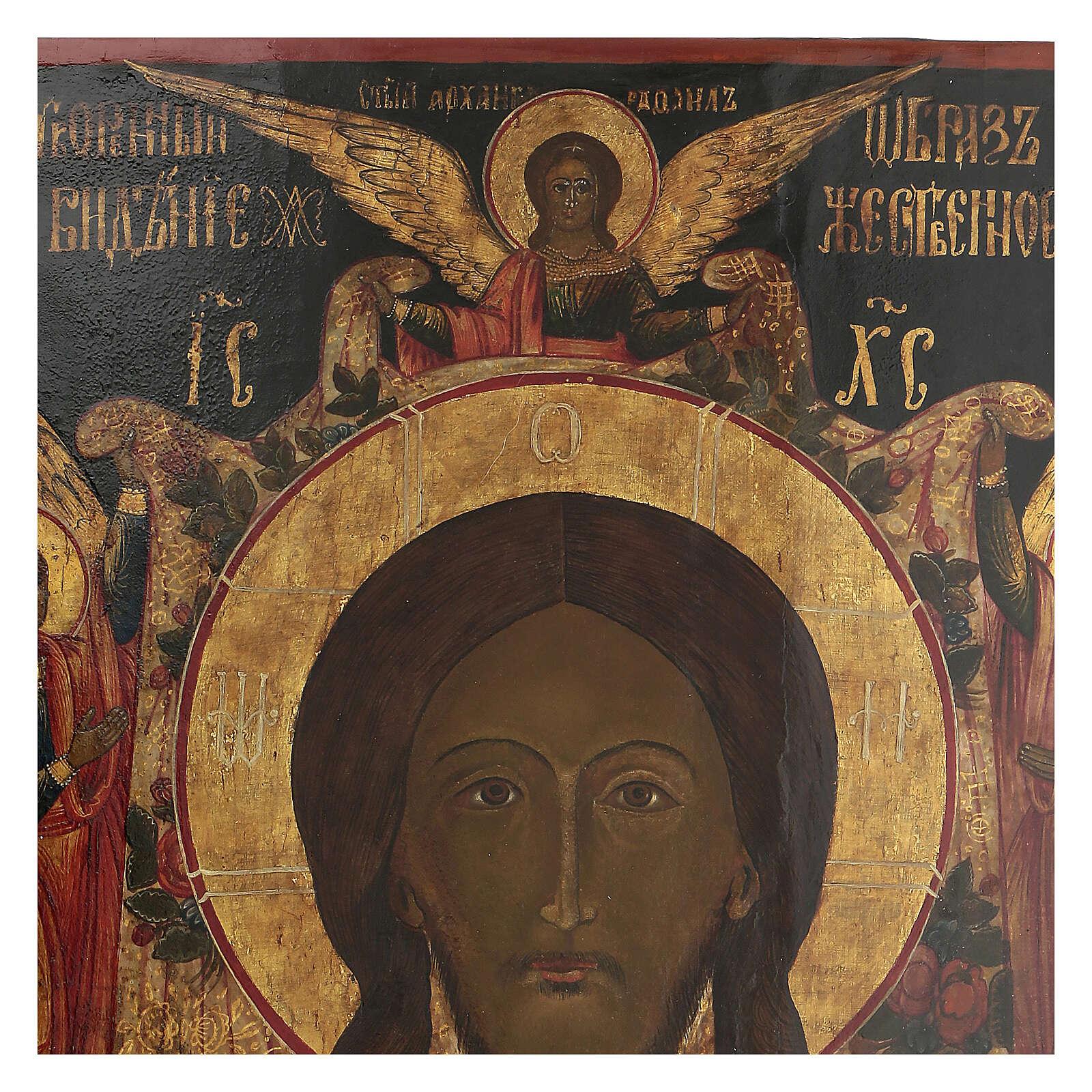 Icona antica Acheropita XVIII-XIX sec Russia 4