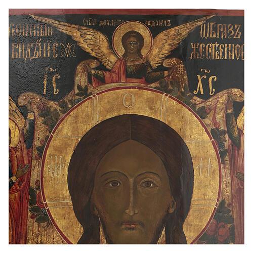 Icona antica Acheropita XVIII-XIX sec Russia 3