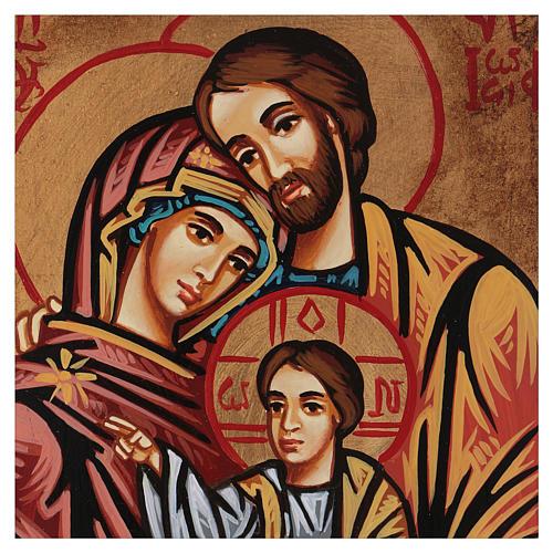 Icona Sacra famiglia 2