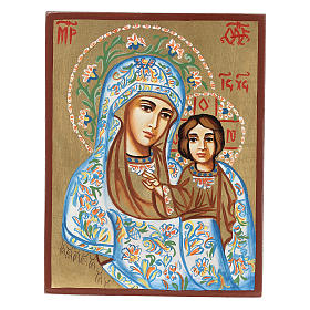 Rumanian hand-painted icons: Mother of God of Kazan icon, decorated mantle