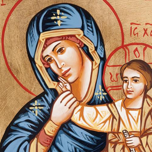 Icône mère de Dieu,Paramithia 2