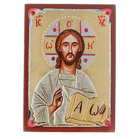 Pantocrator Icon opened book golden background s1