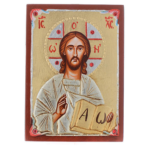 Pantocrator Icon opened book golden background 1