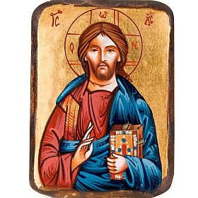 Rumanian hand-painted icons: Pantocrator Icon closed book Romania