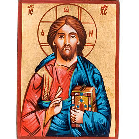 Rumanian hand-painted icons: Christ Pantocrator Icon closed book Romania