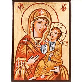 Iconos Pintados Rumania: Ícono Madre de Dios Odighitria Rumanía