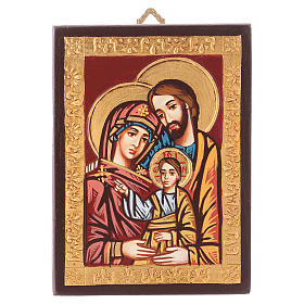 Holy Family Icon painted in Romania s1