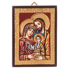 Ícono Rumanía Sagrada Familia borde decorado s1