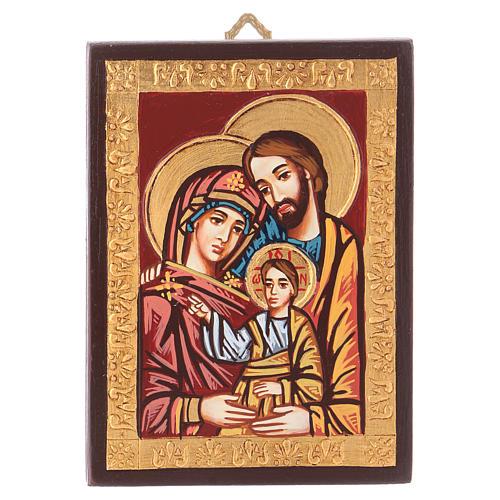 Ícono Rumanía Sagrada Familia borde decorado 1