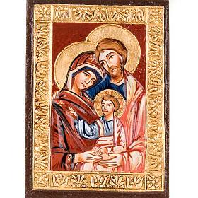Icona Romania Sacra Famiglia dipinta s1