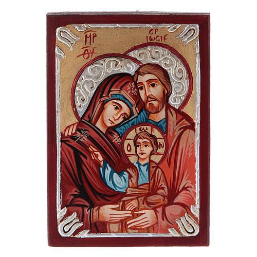 Icona rumena Sacra Famiglia dipinta 5