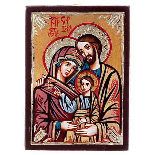 Icona rumena Sacra Famiglia dipinta 3