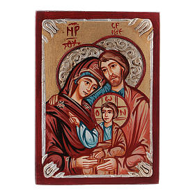 Rumanian hand-painted icons: Painted Holy Family Icon, Romania