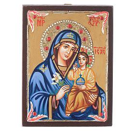 Icona Romania Madre di Dio Odighitria s1
