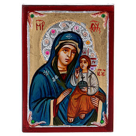 Rumanian hand-painted icons: Romanian Icon Virgin of Hodegetria