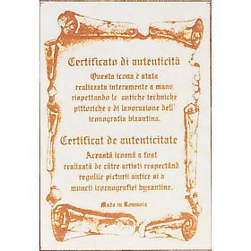Icona Romania Madre Dio Vladimir manto blu s2