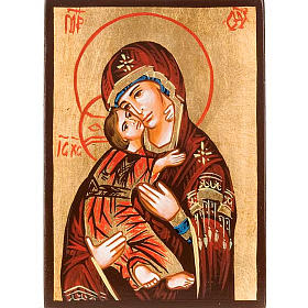 Rumanian hand-painted icons: Mother of God of Vladimir Icon painted in Romania