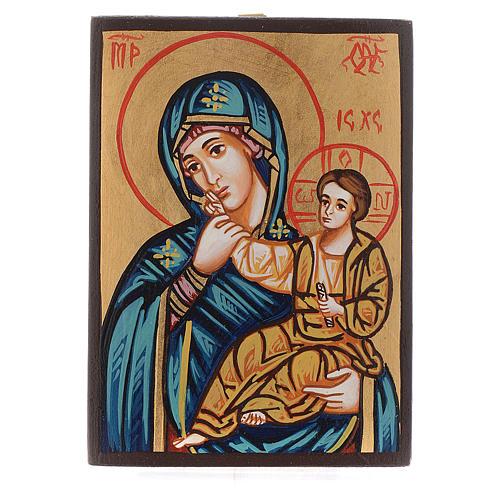 Icona sacra Vergine Paramithia Romania 1
