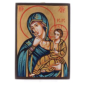 Rumanian hand-painted icons: Virgin Paramythia Icon, Romania