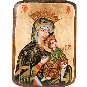 Rumanian hand-painted icons: Virgin of the Passion icon, Romania
