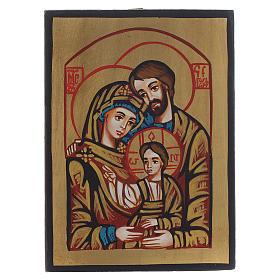 Icona Romania Sacra Famiglia decoro rosso s4