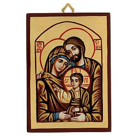 Icona Romania Sacra Famiglia decoro rosso s1