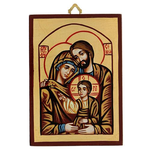 Icona Romania Sacra Famiglia decoro rosso 1