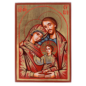 Rumanian hand-painted icons: Holy Family icon red framed, Romania