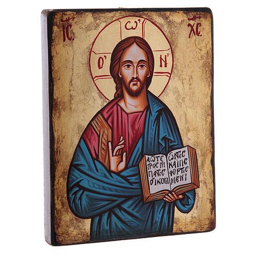 Icona Pantocratore libro aperto bordo irregolare 2