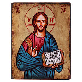 Rumanian hand-painted icons: Pantocrator icon with open book and irregular edges