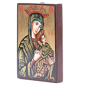 Icona Madonna della Passione Romania 14x10 cm s2