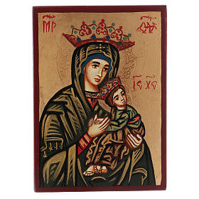 Rumanian hand-painted icons: Our Lady of Perpetual Help icon, Romania 14x10cm
