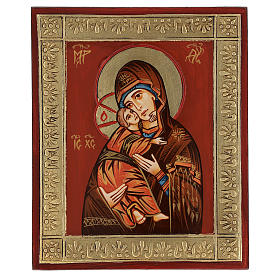 Rumanian hand-painted icons: Virgin of Valdimir in relief