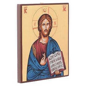 Icona Pantocratore libro aperto fondo oro s2