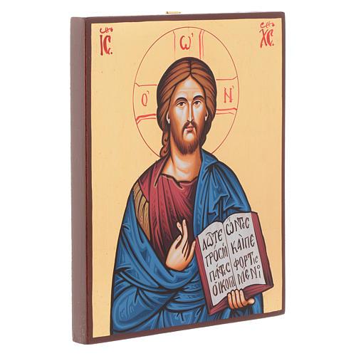 Icona Pantocratore libro aperto fondo oro 2