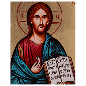 Christ the Pantocrator icon, open book gold background s2